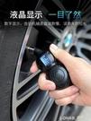 汽車胎壓錶高精度電子數顯氣壓計數字式測壓可放氣輪胎壓力監測器 樂活生活館