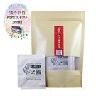茶圖誌-『原葉手摘み茶組体驗包』 10包入
