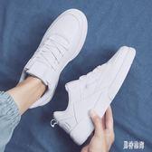 板鞋 2019新款春男鞋潮流百搭休閒鞋子帆布白鞋小白鞋 BF22805『男神港灣』