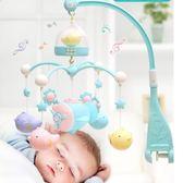 新生兒嬰兒玩具床鈴0-1歲寶寶音樂旋轉床頭鈴床掛搖鈴3-6-12個月【中秋節好康搶購】