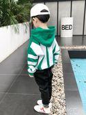 衛衣 男童中大童韓版洋氣潮衛衣長袖外套春秋兒童連帽上衣 蓓娜衣都