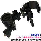 mio MiVue M733 M650 sj2000 plus m30金剛王後照鏡行車紀錄器車架快拆座機車行車記錄器支架