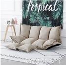 懶人榻榻米小沙發床臥室陽臺單雙人靠背躺椅網紅簡易折疊可拆洗 NMS蘿莉新品