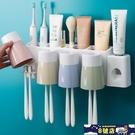 創意衛生間牙刷置物架牙刷架 牙刷杯牙刷收納盒套裝漱口杯壁掛式 8號店