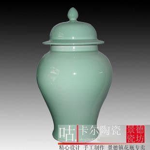 景德鎮 陶瓷器 青釉花瓶