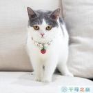 日本和風貓鈴鐺項圈貓咪脖子裝飾用品小貓幼貓可愛貓貓飾品【千尋之旅】