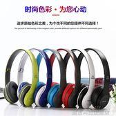 頭戴式耳機 藍芽耳機頭戴式無線插卡折疊重低音運動音樂小米oppo通用耳機  DF 科技旗艦店