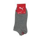 Puma 男 女 灰 襪子 竹碳襪 短襪 踝襪 運動 慢跑 素色 透氣 毛巾底 BB109302