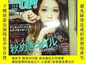 二手書博民逛書店日文書:NAIL罕見UP(2012.11)無 (編號A08)Y2