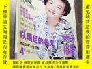 二手書博民逛書店Lady都市主婦2002年6月號罕見王雪純Y403679