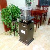 取暖桌 取暖器天然氣液化氣移動節能燒水濕化空氣戶外家用烤火取暖爐 第六空間 MKS