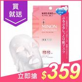 日本 MINON 保濕面膜(4片入)【小三美日】$419