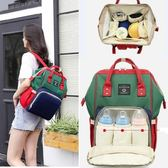 媽咪包2019母嬰包韓版時尚媽咪袋外出媽媽包大容量旅行寶媽包 嬡孕哺