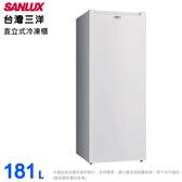 SANLUX台灣三洋181L直立式冷凍櫃 SCR-181A3~含拆箱定位