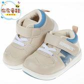 《布布童鞋》BABYVIEW都會百搭米色機能寶寶學步鞋(13~16.5公分) [ O8X57AW ]