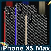 iPhone XS Max 6.5吋 雙色金屬邊框+PC類碳纖維背板 四角防摔 卡扣組合款 保護套 手機套 手機殼