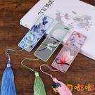 刺繡diy手工自繡書簽材料包古風蘇繡絲帶繡繡花【淘嘟嘟】