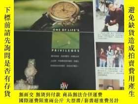 二手書博民逛書店張國榮梁朝偉吳家麗罕見雜誌8開彩頁1面Y155501