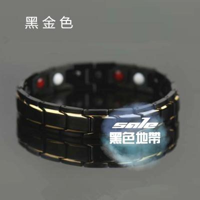 防靜電手環 無線人體靜電消除器鈦鋼手鍊能量平衡手腕帶防水抗 3色