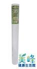 濾水器20英吋小胖Purerite牌通過美國NSF認證,台灣國際廠商生產防偽壓印過濾密度5微米濾心80元