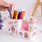 筆筒 筆筒少女心創意時尚可愛多功能型筆桶網紅兒童桌面文具收納盒【快速出貨八折搶購】