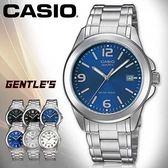CASIO手錶專賣店 卡西歐  MTP-1215A-2A 男錶  指針 數字 藍 礦物玻璃  日期顯示 三折不繡鋼錶帶