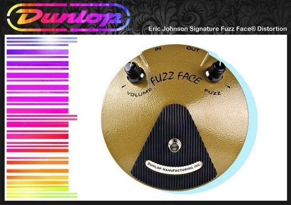 【小麥老師 樂器館】Dunlop MXR EJF1 Fuzz Face Distortion 破音 單顆 效果器