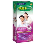保麗淨假牙黏著劑舒適護齦配方70g【愛買】