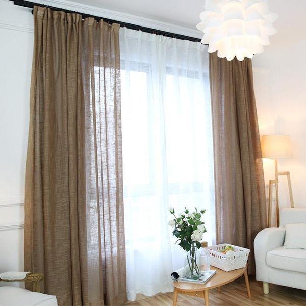 北歐簡約現代棉麻窗簾純色加厚窗紗成品臥室客廳飄窗定制紗簾白沙發好康爆甩八八折狂搶】