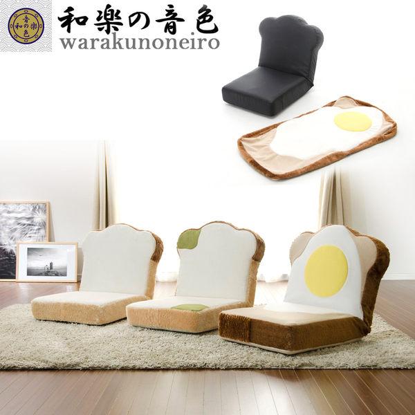 和樂音色 日本制 面包懶人無腿椅沙發椅子日式榻榻米和室椅可拆洗