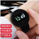 智能手環男女學生潮流華為通用計步多功能運動電子錶防水 星河光年