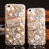 三星 A71 A51 Note10+ A30 A50 A60 A80 A70 S10+ J6+ A9 A7 2018 S9+ A8+ Note9 奢華錢包 手機殼 水鑽殼 訂製