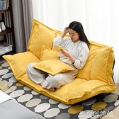 懶人沙發 懶人沙發臥室單人折疊沙發床小戶型陽臺休閑椅榻榻米多功能沙發椅 WJ米家