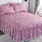 純棉夾棉加厚床罩床套防滑床裙式單件全棉保護防塵花邊公主5床單1 樂活生活館
