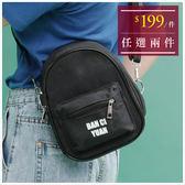 斜背包-個性背包造型斜背包-單1款-A17172385-天藍小舖