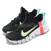 Nike 訓練鞋 Wmns Free Metcon 3 黑 黃 女鞋 多功能 運動鞋 【ACS】 CJ6314-067