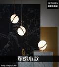 INPHIC-吧台餐廳餐廳燈具北歐簡約床頭燈現代室內裝潢臥室吊燈-單燈小款_WUEs