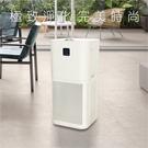 【限時預購優惠】JAIR-P550 等離子除菌清淨機 空氣清淨機 過濾器 淨化器 抗空汙 防止過敏