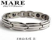 【MARE-316L白鋼】系列:  英雄淚 (亮)寬   款