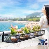 花架置物架綠蘿鐵藝花架懸掛式植物架欄桿花盆簡約個性【古怪舍】