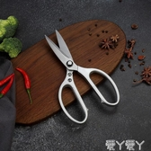 廚房剪刀SK5二代工業不銹鋼304剪刀三代強力剪刀殺魚雞骨廚房家用鋒利 愛丫愛丫
