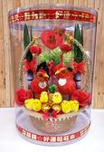 大圓桶圓形金蔥甘蔗帶路雞-黃金蔥-女方嫁妝用品【皇家結婚用品百貨】