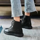 顯腳小馬丁靴女英倫風新款秋冬單靴系帶百搭平底加絨瘦瘦短靴 雙十一全館免運