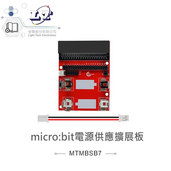 『堃喬』micro:bit 電源供應擴展板 兼容3.3V傳感器模組 適合中小學 課綱 生活科技 『堃邑Oget』