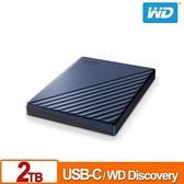 WD 威騰 My Passport Ultra 2TB(星曜藍) 2.5吋USB-C行動硬碟