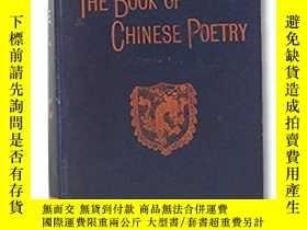 二手書博民逛書店The罕見Book of Chinese Poetry: The