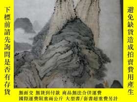 二手書博民逛書店Fantastic罕見Mountains: Chinese La