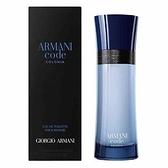 GIORGIO ARMANI 亞曼尼 印記克羅尼亞男性淡香水 75ml