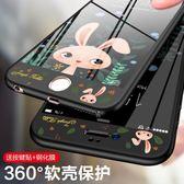 蘋果6手機殼女款iphone6硅膠全包軟套6plus防摔6p卡通掛繩6s超薄