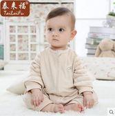 春秋夏薄款純棉四季新生兒童連體彩棉防踢被睡袋GZG411【每日三C】